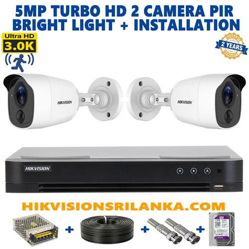 2-camera-5mp-pirL-package-2-cctv-sri-lanka-cctv