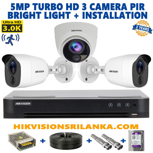 3-camera-5mp-pirL-package-sri-lanka-hikvision-colombo