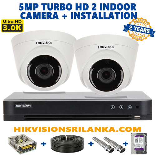 5mp-dome-camera-package-sri-lanka-best-price
