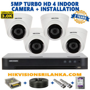 cctv-5mp-installation-package-sri-lanka-hd-camera