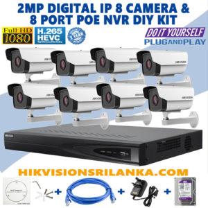 2MP-IP-8-CAMERA-PKG ip network camera sri lanka best price in sri lanka