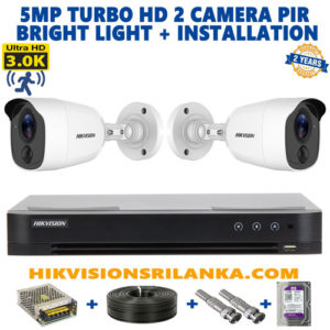 2-camera-5mp-pirL-package-2-cctv-sri-lanka-cctv