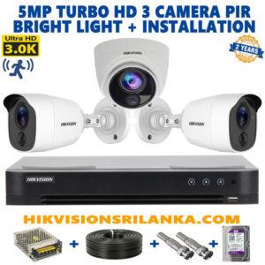 3-camera-5mp-pirL-package-sri-lanka-hikvision-colombo