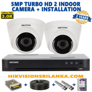 5mp-dome-camera-package-sri-lanka-best-price