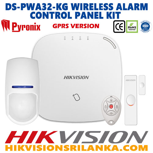DS-PWA32-KG-WIRELESS-CONTROL-PANEL-KIT-GPRS-VERSION
