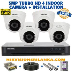 cctv-5mp-installation-package-sri-lanka-hd-camera