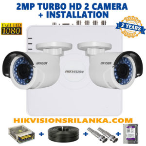 cctv-outdoor-camera-package-sri-lanka-full-hd-turbo