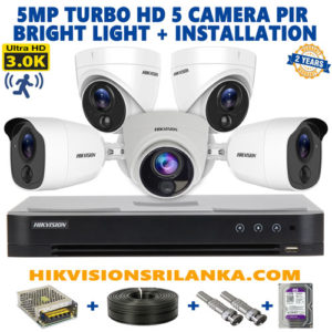 5-camera-5mp-pirL-package