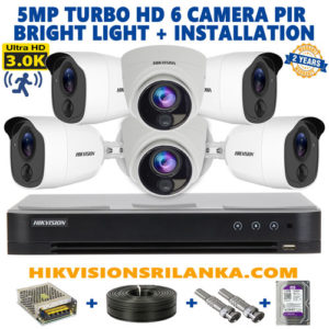 6-camera-5mp-pirL-package