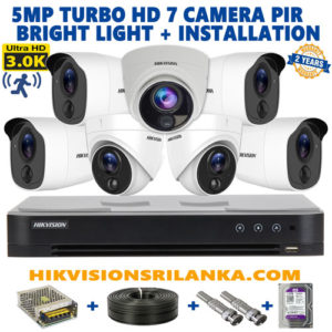7-camera-5mp-pirL-package