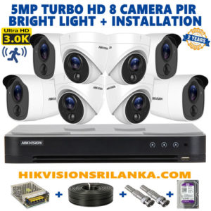 8-camera-5mp-pirL-package