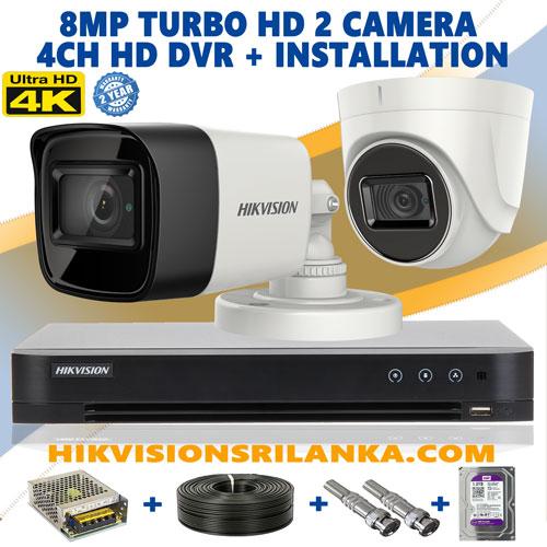 2-camera-8mp-turbo-HD-package-srilanka