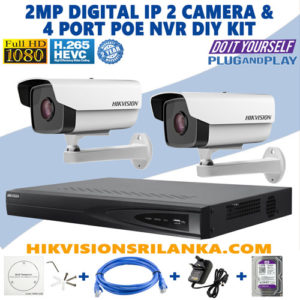HIKVISION 2mp ip cctv camera 2 channel package diy kits sri lanka