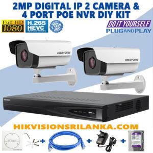 HIKVISION 2mp ip cctv camera 2 channel package diy kits sri lanka