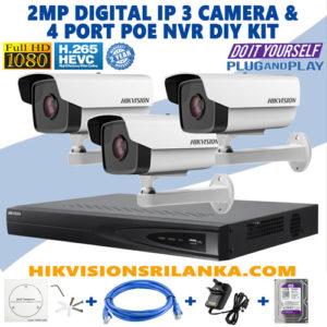 hikvision sri lanka ip camera system 4k nevr with hd camera system sale in sri lanka