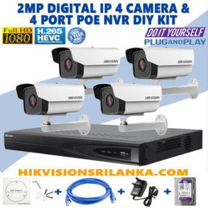 2MP-IP-4-CAMERA-PKG hikvision sri lanka best price diy kit sri lanka