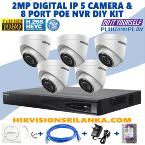 hikvision ip camera pckage sri lanka diy kit do it yourself kit first time in sri lanka
