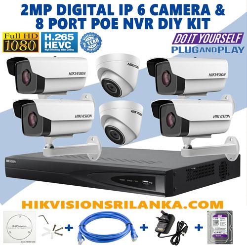 hikvision 2mp full hd network ip 6 camera package sri lanka