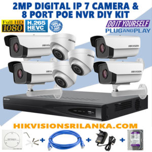 network ip camera package sri lanka DS-2CD1321-I with DS-2CD1221-I3