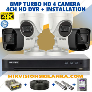 4-camera-8mp-turbo-HD-packagesri lanka best deals