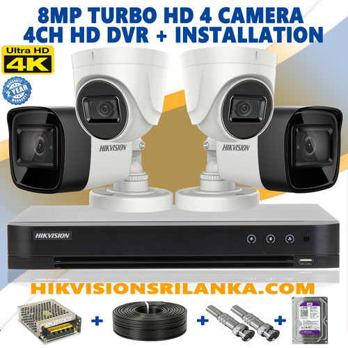 4-camera-8mp-turbo-HD-packagesri lanka best deals