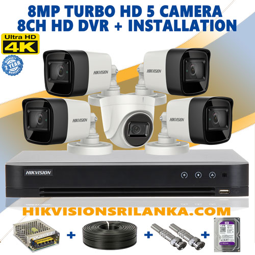 5-camera-8mp-Turbo-HD-package-Sri-Lankareal time internet view cctv system sale