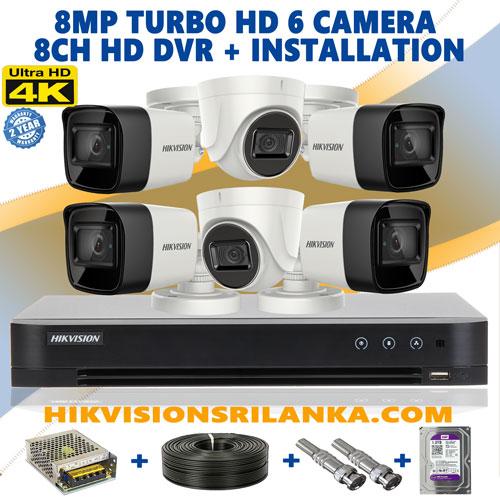 6-camera-8mp-Turbo-HD-package-Sri-Lanka best cctv price from hikvisionsrilanka.com