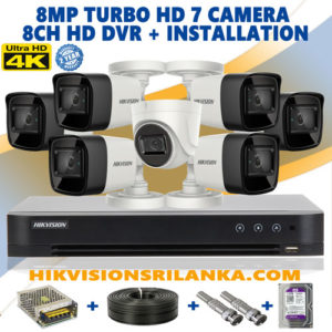 7-camera-8mp-Turbo-HD-package-Sri-Lanka- 8.3 mega pixel cctv camera sale in sri lanka best price online shop