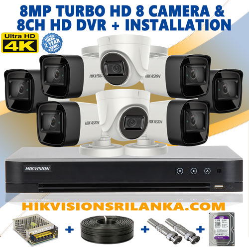8-camera-8mp-Turbo-HD-package-Sri-Lanka best cctv package provider in sri lanka cctv